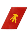 Vietnam People's Army signal 6.png