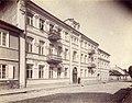 Vilnia, Vilenskaja. Вільня, Віленская (J. Čachovič, 1880-86).jpg