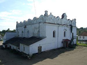 Sharhorod - Image: Vinnytska Shargorod Synagoga 1