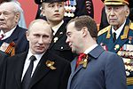 Vladimir Putin and Dmitry Medvedev 9 May 2012-2.jpeg