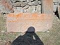Vorotnavank (gravestone) 70.jpg