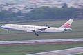 Vortex China A340 (10995852653).jpg