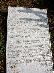 Vysoki Bayraky Cementary Group of brothery gravers of WW2 Warriors 02 (YDS 4321).jpg