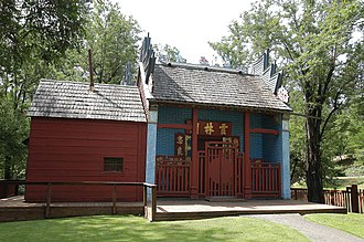 Trinity County, California - Image: WEAVERVILLE JOSS HOUSE STATE HISTORIC PARK CALIFORNIA