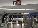 WTC-Cortlandt St subway station entrance.jpg