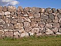 Wall at Wester Milton - geograph.org.uk - 265134.jpg
