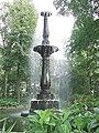 Wannsee-Pfaueninsel.jpg