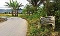 Welcome gate to Aek Siansimun, Tarutung, Tapanuli Utara.jpg