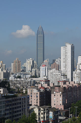 Wenzhou - Wenzhou World Trade Center