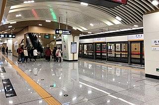 Gaoloujin station Beijing Subway station