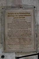 Wien01 Stephansplatz001 Stephansdom 2018-03-03 GuentherZ GD Wiederaufbauspender 0354.jpg