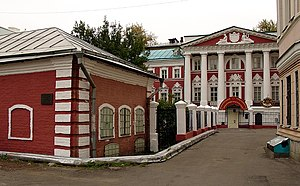 Zamoskvorechye District - 17th century chambers, left, 18th century mansion, right, in Chernigovsky Lane