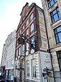Willy-Brandt-Straße 47 Historischer Gasthof.jpg