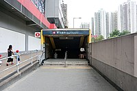 Wong Tai Sin Station 2020 06 part3.jpg