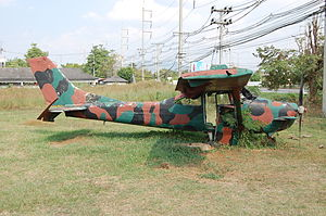 Wren 460 at Loei War Memorial Park,Loei (8261380552).jpg