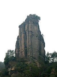 Der Yunu Gipfel, das Wahrzeichen von Wuyi