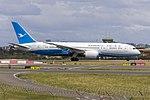 Xiamen Airlines Boeing (B-2760) 787-8 Dreamliner arriving at Sydney Airport (1).jpg