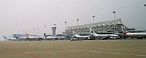 Xiamen Gaoqi Intl Airport.jpg
