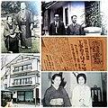 Y-wiki-pagehoho(hotel yamachou in ako city hyougo-pref).jpg