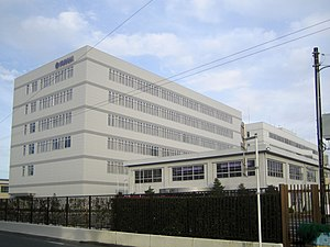 Yamaha Corporation - The headquarters of Yamaha Corporation