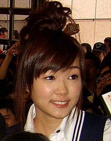 Yako Chan Wikipedia