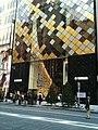 Yamaha Ginza entrance.jpg
