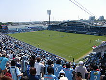 Estadio Yamaha