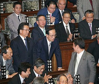 Yasuo Fukuda - Yasuo Fukuda was designated as Prime Minister by the House of Representatives (at the National Diet Building on 25 September 2007)