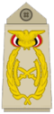 YemeniArmyInsignia-FieldMarshal.png