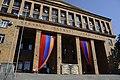 Yerevan State University 22.JPG