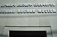 Yervand Kochar Museum