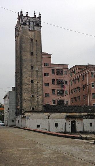 Fenggang, Dongguan - Image: Ying Fong Tower Feng Gang Town
