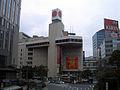 Yokohama Mitsukoshi.JPG