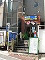 Yokosuka Navy Curry shop DSCN2597 20111026.JPG