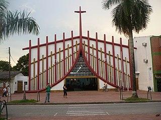 Йопаль,  Casanare, Колумбия