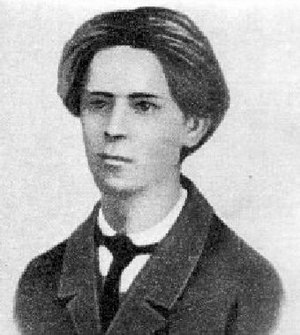 Sergey Nechayev - A young Nechayev