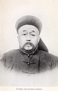 Yuxian (Qing dynasty) Manchu politician