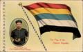 Yuan ShiKai postcard B.png