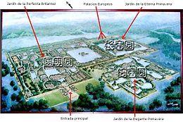 Jardn chino Wikipedia la enciclopedia libre