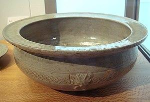 Jin dynasty (265–420) - Yue ware with motif, 3rd century CE, Western Jin, Zhejiang.