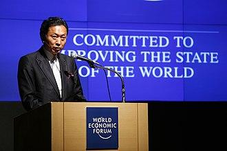 Paradise Papers - Former Japanese Prime Minister Yukio Hatoyama