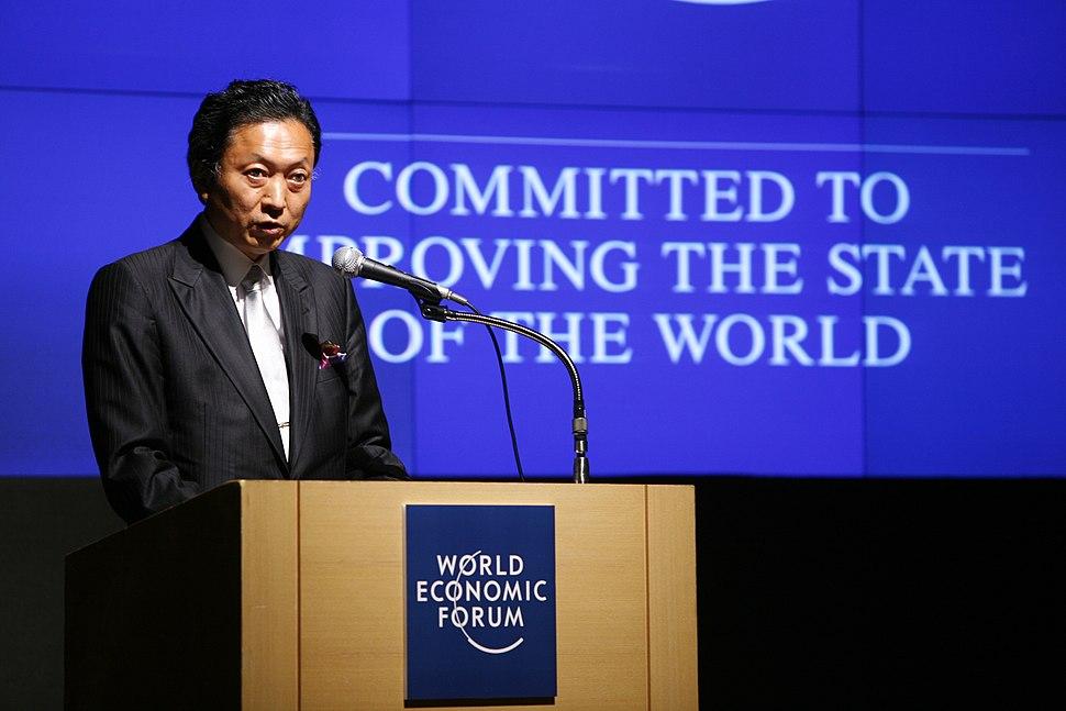 Yukio Hatoyama 20090904 1