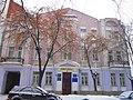 Yuryivska 7, Kharkiv.jpg