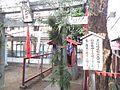 YuukiInariDaimyoujinChibacity.jpg