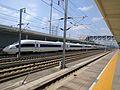 Zhuji Railway Station 20160817-1.jpg