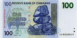 Fidelity Printers and Refinery - Reserve Bank of Zimbabwe $100 printed in 2007 released in 2008