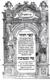 Prima stampa dello Zohar, 1558