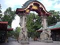 ZooBerlin Entrance.jpg