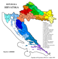 Zupanije Republike Hrvatske od 1992-12-30 do 1997-02-07.png