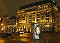 """МАСЛЕННИЦА"" - 1 марта 2009, Moscow, Russia. - panoramio - Oleg Yu.Novikov (5).jpg"